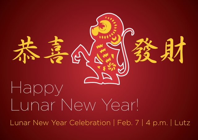 imagesevents9879ChineseNewYear_16-png.png