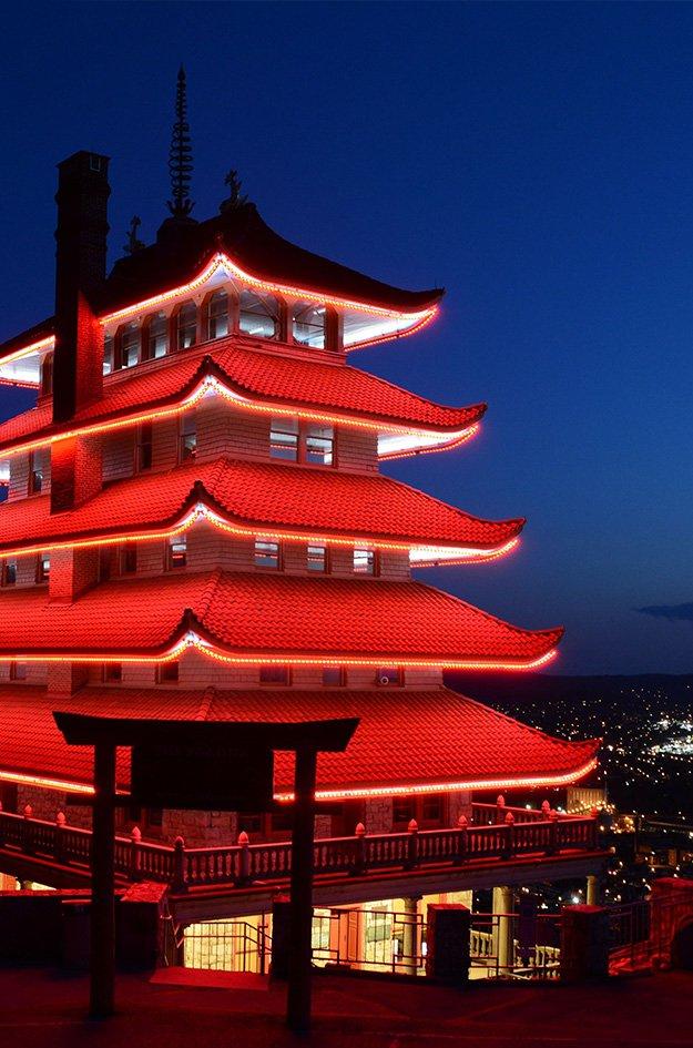 Pagoda.jpg.jpe
