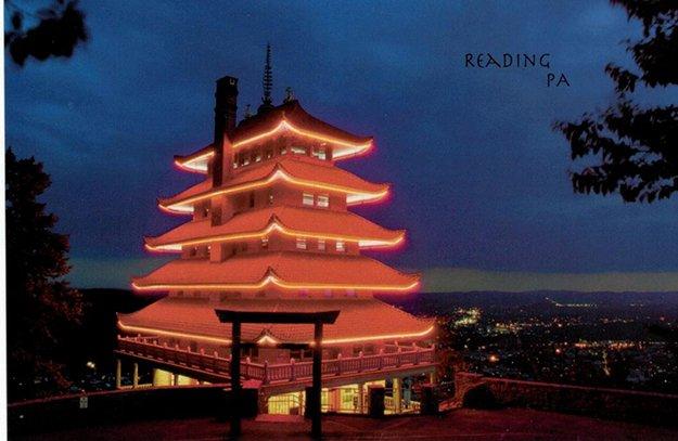 17473-PostcardsfromthePresentnightpagoda.jpeg.jpe